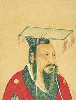 legalism proved successful in the unification of china Confucianism is the cornerstone of traditional chinese culture he has proved to be the greatest influence over the chinese character in chinese culture, an intellectual is not limited in study alone he should be successful in being a human and in his bearing of himself.